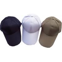 Cappellino con visiera lunga